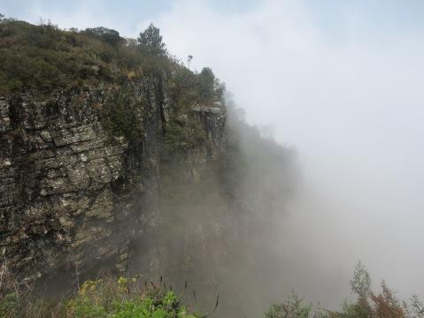 God´s Window sendo preenchida por um denso nevoeiro
